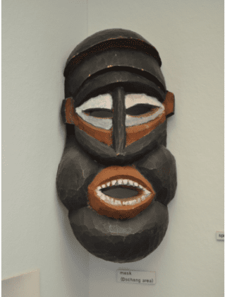 A mask from the Emonts collection